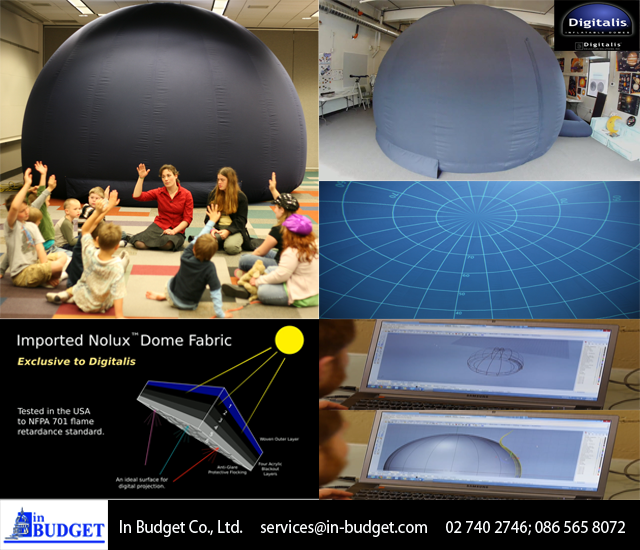 Introduction to digitalis inflatable dome